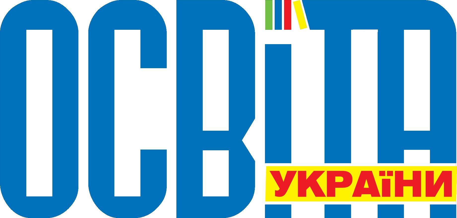 Освіта України