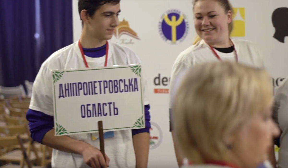 WorldSkills Ukraine 2018 відкриття