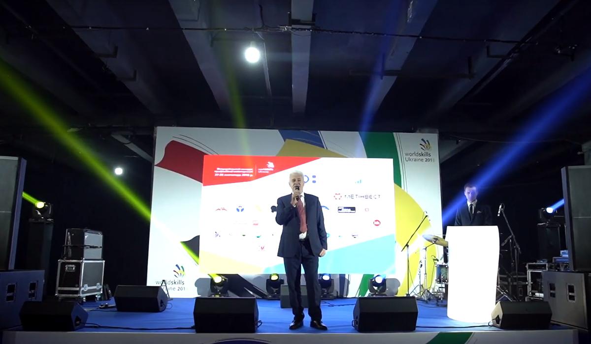 WorldSkills Ukraine 2018 відкриття (сцена)