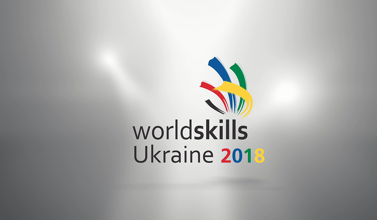 WorldSkills Ukraine 2018