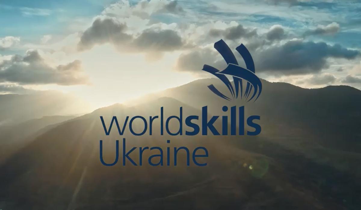 Регіональний відбір WorldSkills Ukraine 2019 у Запорізькій області