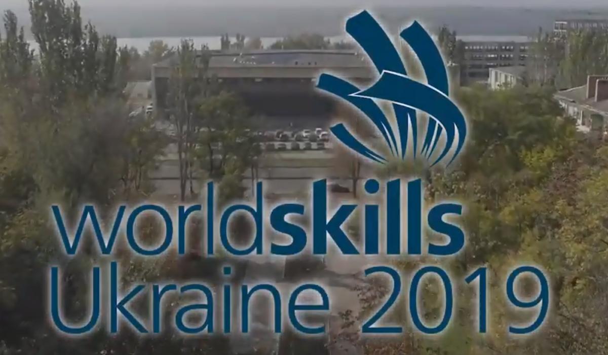 Регіональний відбір WorldSkills Ukraine 2019 у Запорізькій області. Конкурсний день