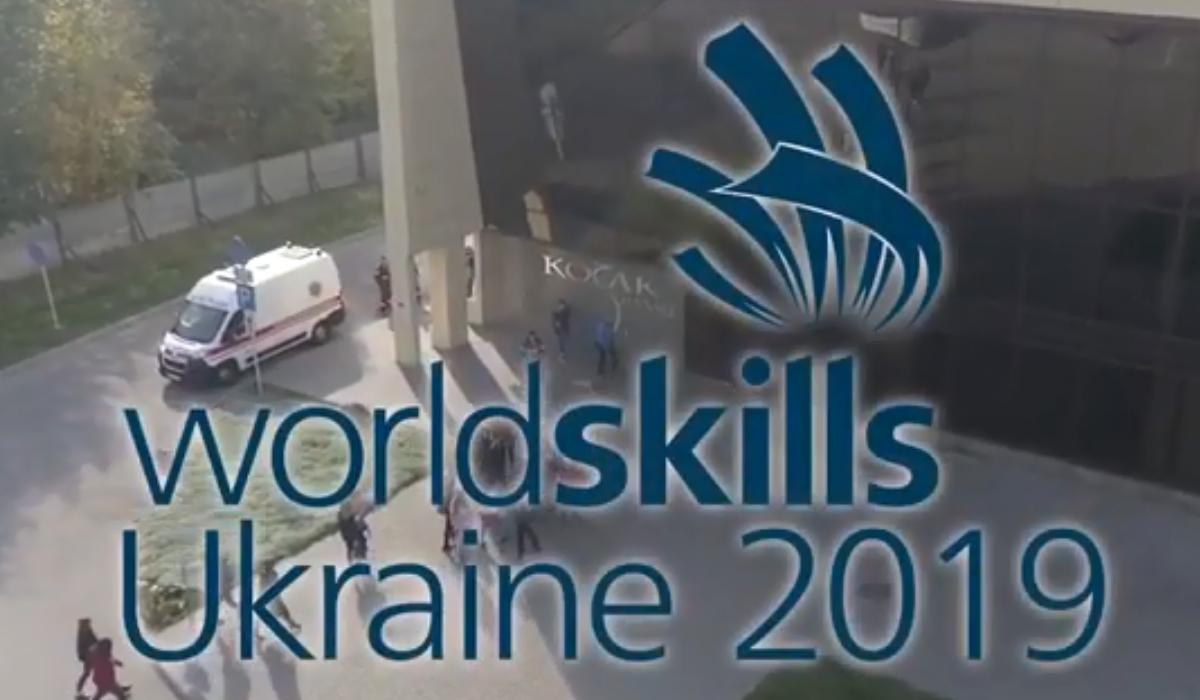 Регіональний відбір WorldSkills Ukraine 2019 у Запорізькій області. Нагородження переможців