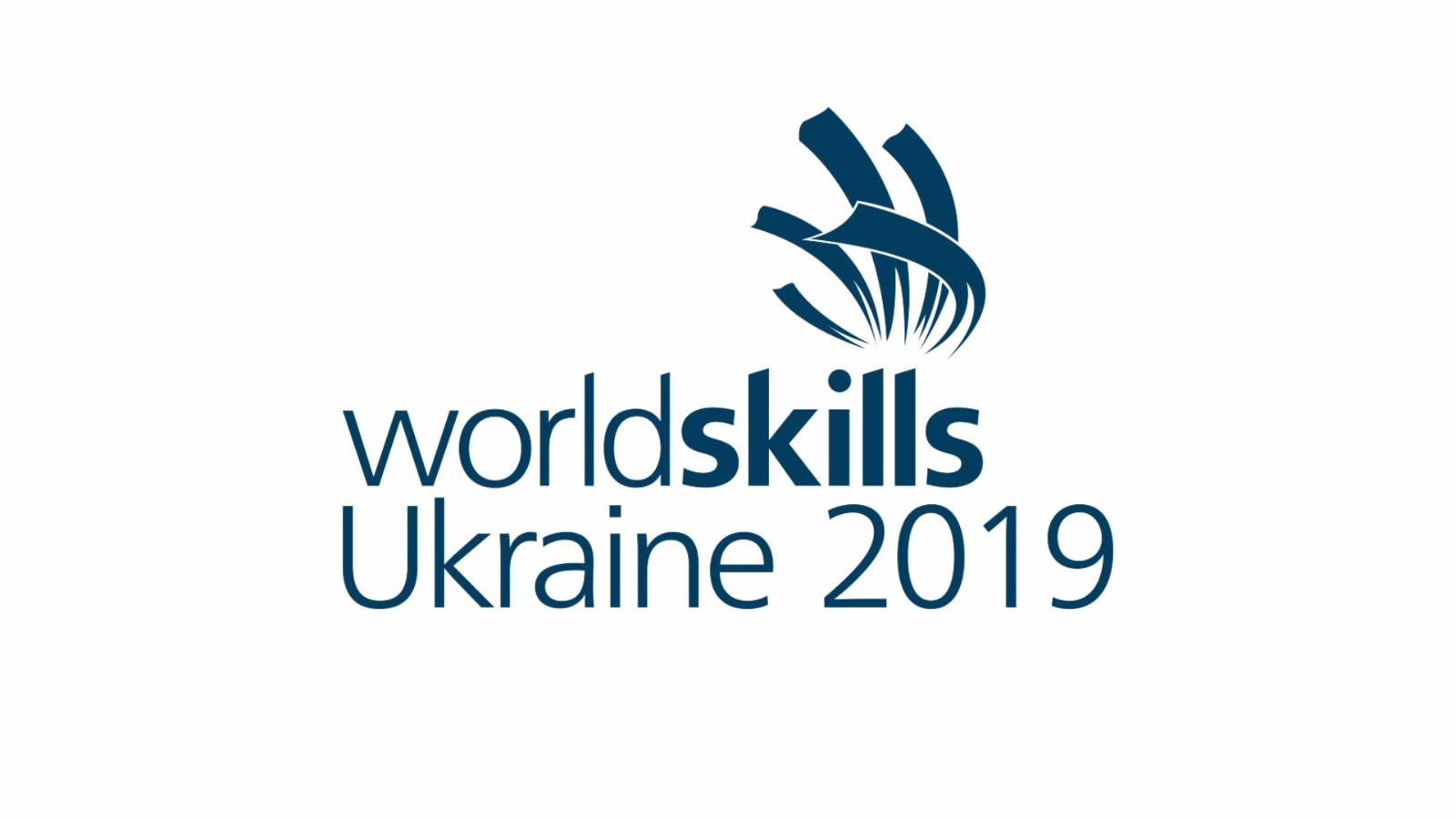 Регіональний відбір WorldSkills Ukraine-2019: Донецька область. Нагородження переможців