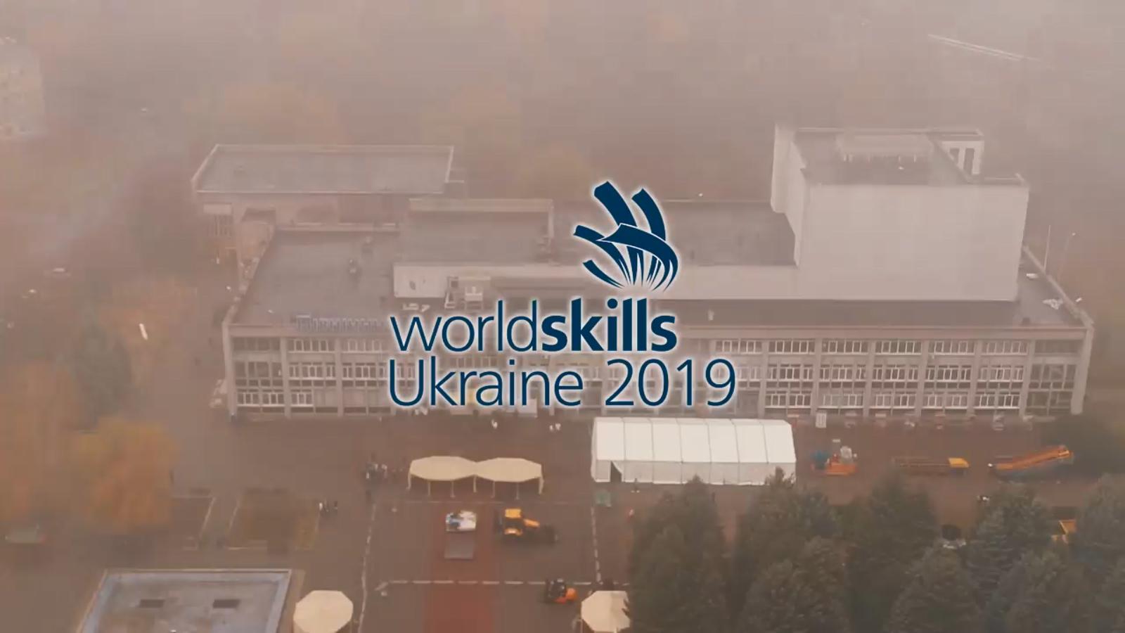 Регіональний відбір WorldSkills Ukraine-2019: Дніпропетровська область. Виконання конкурсних завдань