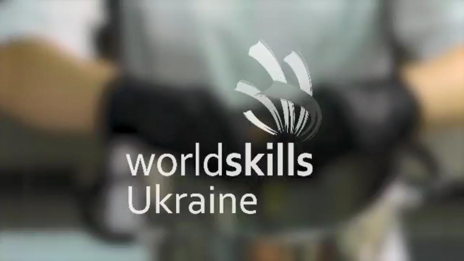 World Skills Ukraine 2019