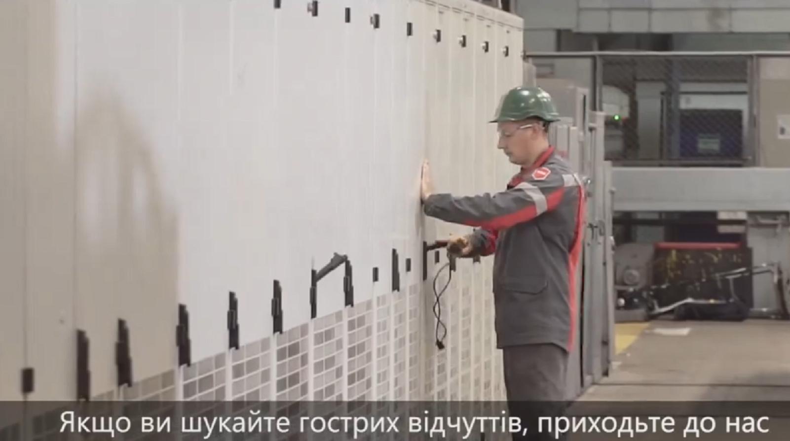 Зустрічайте компетенцію «Електромонтажні роботи» WorldSkills Ukraine
