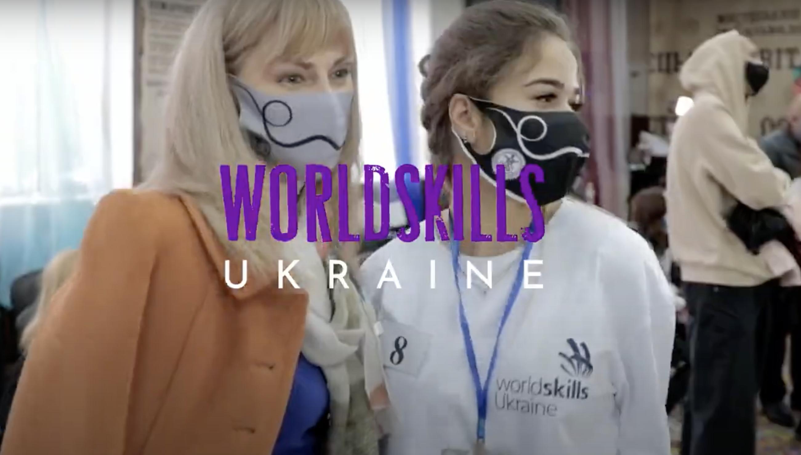 Конкурсний день #WorldSkillsUkraine2020 в м. Київ, компетенція:«Перукарське мистецтво»